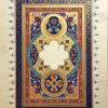 Amene farshchian work sample 3