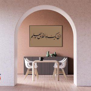 Esfandiar Sattar poor work sample 4