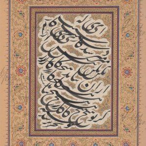Esfandiar Sattar poor work sample 18