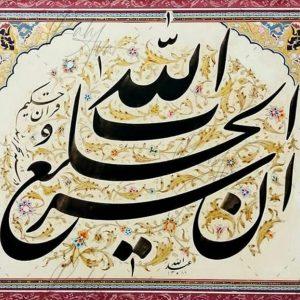 Esfandiar Sattar poor work sample 7