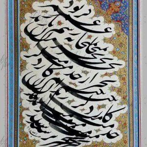 Esfandiar Sattar poor work sample 11