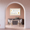 Ebrahim Ghafari Yaghin Work sample 4