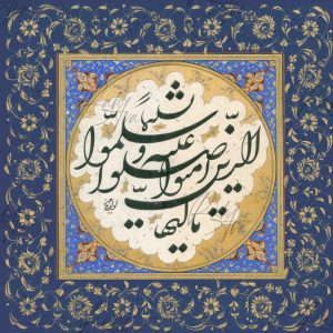 Zabihollah loloee Mehr work sample 23