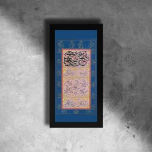 Zabihollah loloee Mehr work sample 22