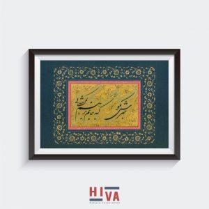 Zabihollah loloee Mehr work sample 21