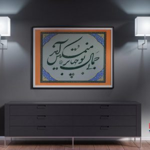 Zabihollah loloee Mehr work sample 19