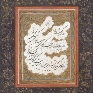 Zabihollah loloee Mehr work sample 17