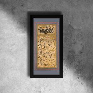 Zabihollah loloee Mehr work sample 12