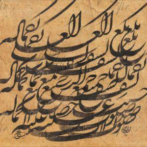 Zabihollah loloee Mehr work sample 9