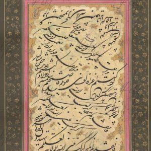 Zabihollah loloee Mehr work sample 8