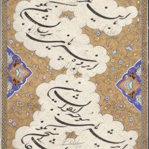 Zabihollah loloee Mehr work sample 6