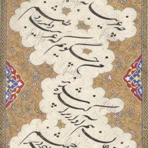 Zabihollah loloee Mehr work sample 4