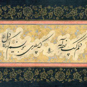 Zabihollah loloee Mehr work sample 3