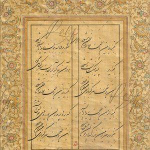 Zabihollah loloee Mehr work sample 2