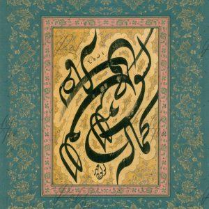 Zabihollah loloee Mehr work sample 38
