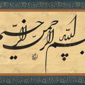 Zabihollah loloee Mehr work sample 24
