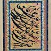 Siavash Hosseini work sample 4