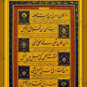 Ali Kheyri work sample 13