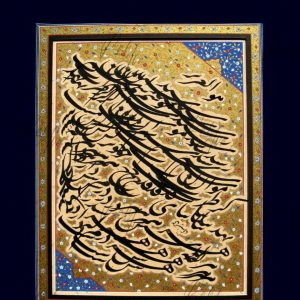 Ali Kheyri work sample 10