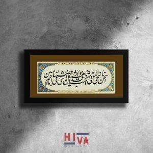 Ali Kheyri work sample 9
