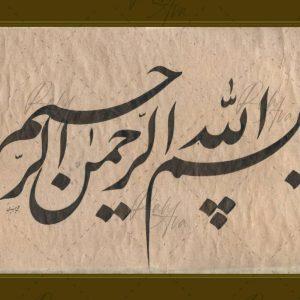 Ali Kheyri work sample 6