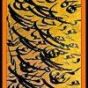 Ali Kheyri work sample 3