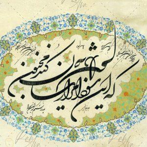 Alireza Babaei work sample 17