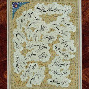 Alireza Babaei work sample 13