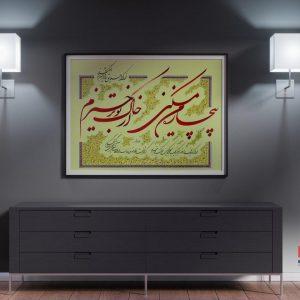 Alireza Babaei work sample 4