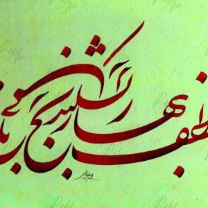 Alireza Babaei work sample 3