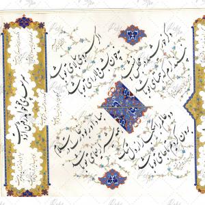Ebrahim Ghafari Yaghin Work sample 2
