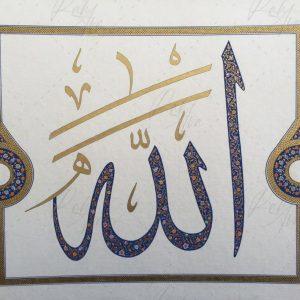 Zohre Doli khani work sample 1