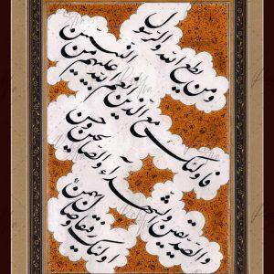 Fatemeh Vesal work sample 12
