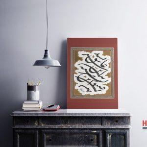 Fatemeh Vesal work sample 8