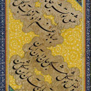 Fatemeh Vesal work sample 7