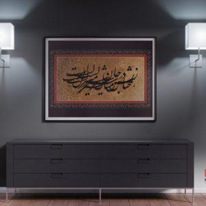 Fatemeh Vesal work sample 6