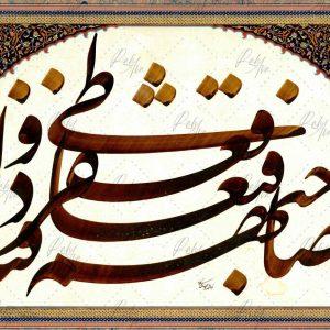 Fatemeh Vesal work sample 5