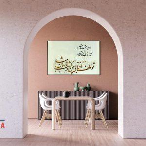 Fatemeh Vesal work sample 21