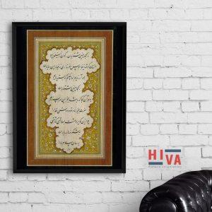 Fatemeh Vesal work sample 13