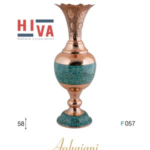 FiroozeKoobi / Aghajani – 21