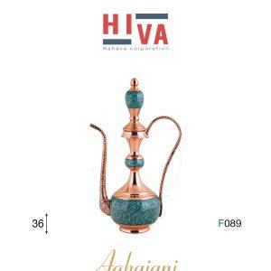 FiroozeKoobi / Aghajani – 13
