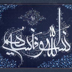 Mohsen Ebrahimi work sample 3