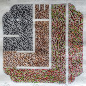 Meysam Khademan Work Sample 2