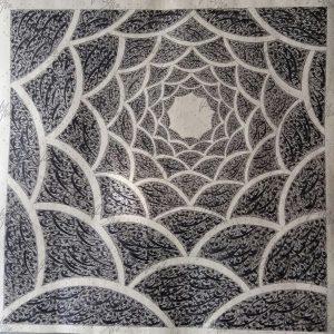 Meysam Khademan Work Sample 9