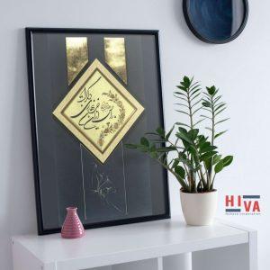 Yusef Kalle Jahi Work Sample 1
