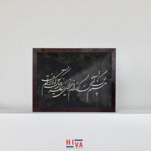 Majid Rastegar Work Sample 10