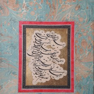 Safar Noorzad Work Sample 2